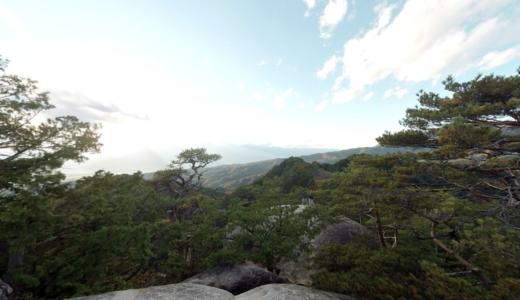 弥三郎岳の絶景を、360度VR動画で疑似体験!