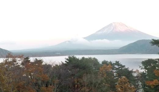 本栖湖ー富士五湖|Googleストリートビュー