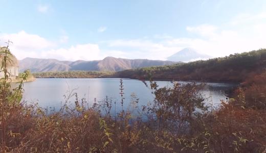 富士五湖・西湖を、360度VR動画で疑似体験!