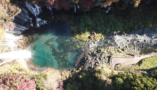 白糸の滝をドローンで空撮!(静岡県)