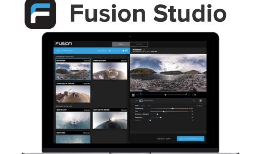 GoPro Fusion編集ソフト「FUSION STUDIO」の使い方まとめ