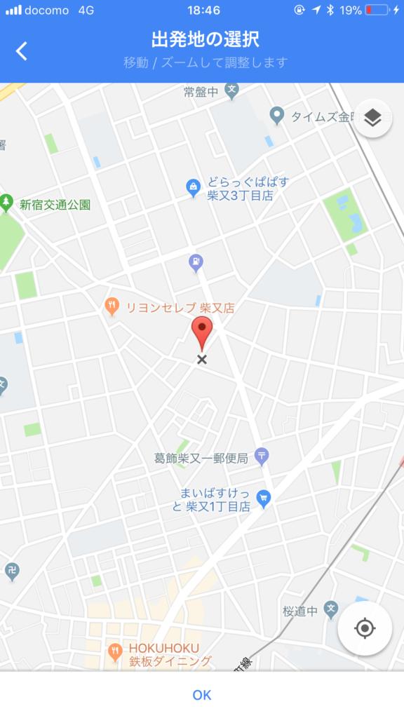 Googleマイビジネス_地図で選択_タクシー配車