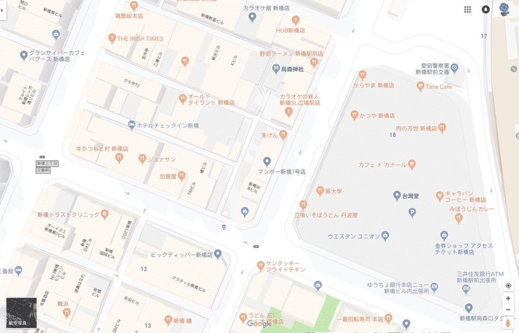 Googleストリートビュー導入店舗確認方法04