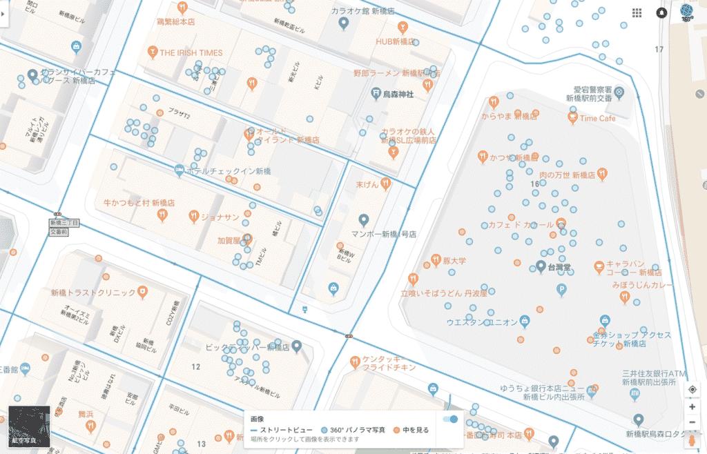 Googleストリートビュー導入店舗確認方法06