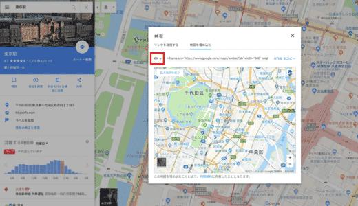 Googleマップ埋め込み方法04