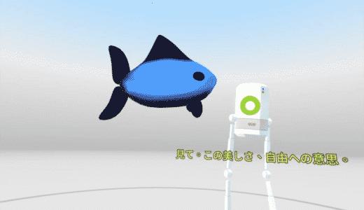 Oculus Go おすすめVRコンテンツ|VRの中でVRを経験!?『Virtual Virtual Reality』