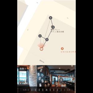 Googleストリートビュー_バーチャルツアー
