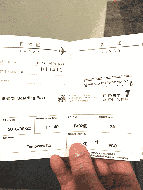 FIRST_AIRLINES 搭乗券