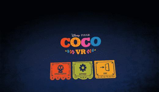 Oculus Go おすすめVRコンテンツ|映画リメンバー・ミーの世界に!『COCO VR』