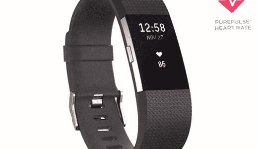 ウェアラブル腕時計『Fitbit Charge2』を1年半使ってみたレビュー。体調不良に悩む方におすすめ!