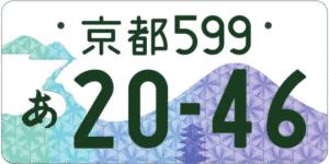 京都(京都府全域)