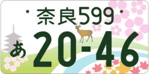 奈良(奈良県全域)