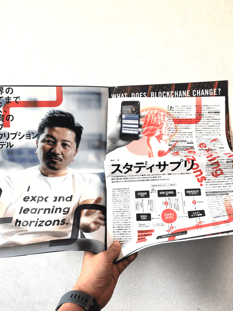 NewsPicks_HOPE_紙面