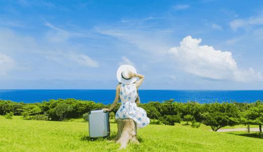 おすすめのリゾバサイト6選!リゾートバイトの魅力と各サイトの特色をご紹介。