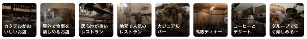 周辺のスポット_トピックカテゴリー_浅草