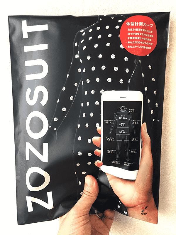 ZOZOSUIT_パッケージ