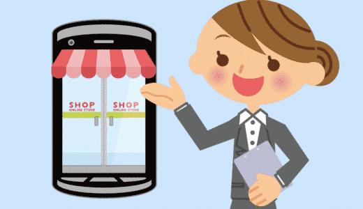 『ローカルSEO(MEO)』で、店舗集客がラクになる理由【集客にお悩みのかたへ】