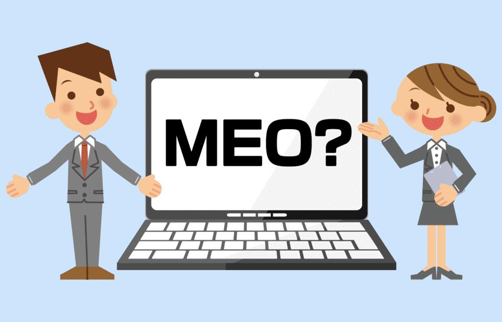 MEOとGoogleマイビジネスの違い