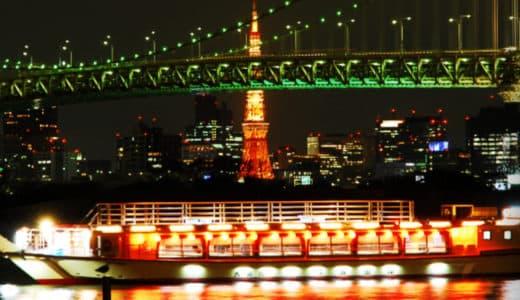『屋形船 濱田屋』でスカイツリーを見てきました!