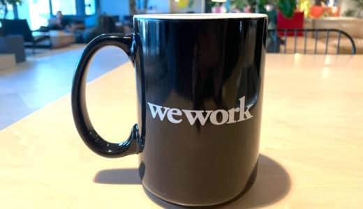 WeWorkギンザシックス1ヶ月レポート!入って分かったメリットを紹介!