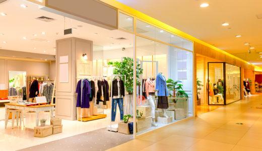 【MEO対策事例】ショッピングモール5店舗のMEO対策を行いました!