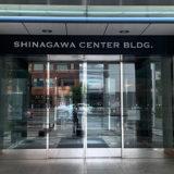【MEO事例】税理士法人ブラザシップ 東京オフィス様のMEO対策を行いました!