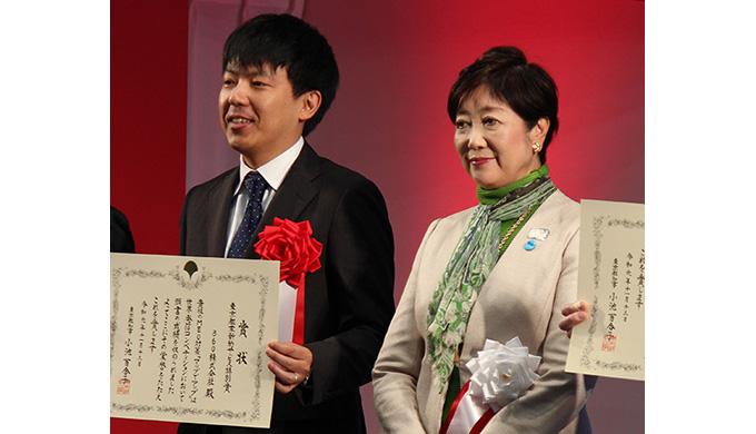 MEO対策「マップでアップ」、東京都主催の世界発信コンペティションで「特別賞」受賞!
