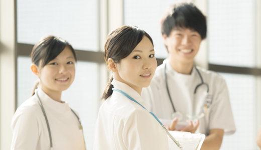 【2020年版】病院・歯医者・クリニックの集客に役立つ情報サイト一覧!