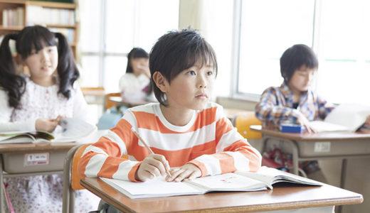 【2020年版】学習塾・習い事・スクールの集客に役立つ情報サイト一覧!