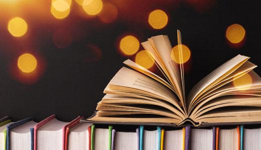 独学できるWebマーケティング本3冊【初心者用に厳選しました】