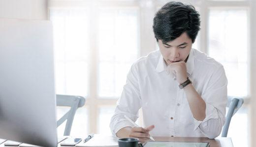 Webマーケティングのオンラインスクール7校まとめ【カリキュラムも比較】