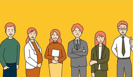 副業マッチングサイト21選と、副業選びのコツ