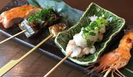 【MEO事例】魚串bar(さかなくしばる)さま