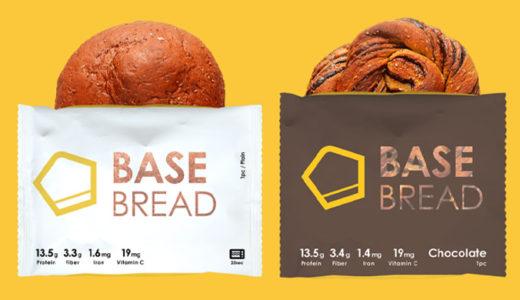 パンのサブスク「ベースフード」で、時短メシしよう!