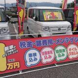 【MEO事例】ジョイカル松本島内/カープロショップ松本車輛